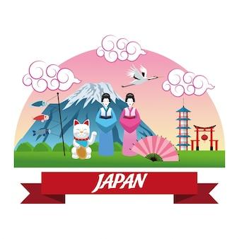 Mulher, peixe, guindaste, construção, meninas, afortunado, gato, arco, pano, japão, cultura, marco
