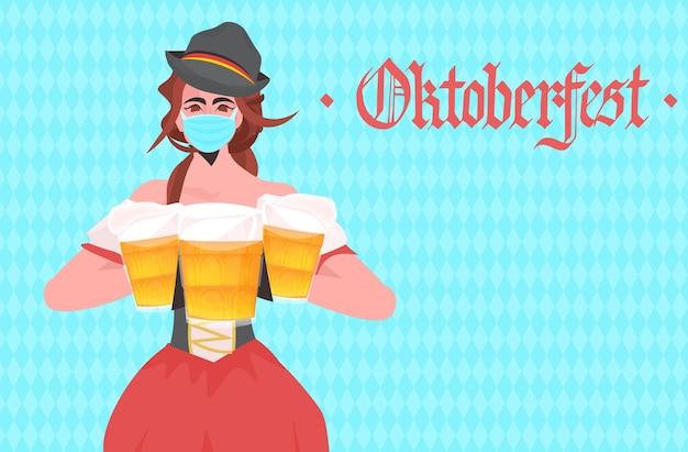 Mulher segurando canecas de cerveja oktoberfest festa festa celebração garçonete usando máscara