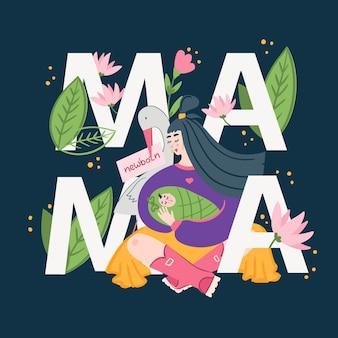 Mulher segurando criança com letras mamãe