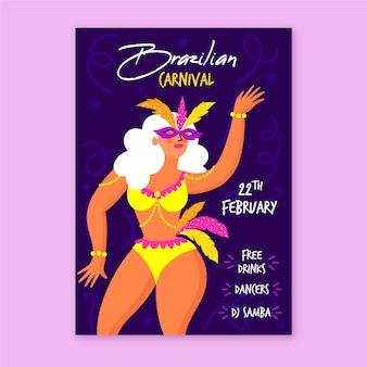 Mulher tendo um bom tempo mão desenhada panfleto de festa de carnaval brasileiro