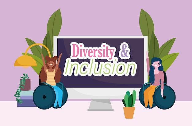 Mulheres com deficiência em cadeiras de rodas, ilustração de inclusão de trabalho em equipe