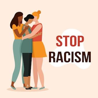 Mulheres com diferentes cores de pele se abraçam o conceito de anti-racismo a unidade de diferentes raças