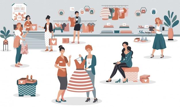 Mulheres comprando roupas na loja de moda, super campanha de venda na boutique, ilustração de pessoas