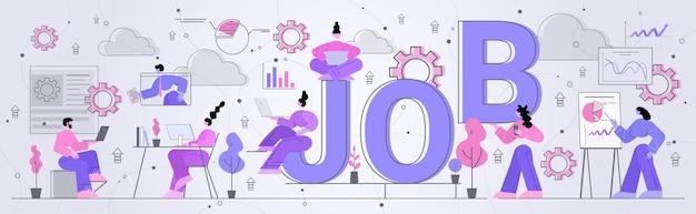 Mulheres de negócios perto de palavra de emprego processo de trabalho conceito de trabalho em equipe bem-sucedido ilustração de corpo inteiro horizontal