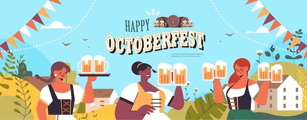 Mulheres de raça mista segurando canecas de cerveja cartão comemorativo do conceito de festa da oktoberfest