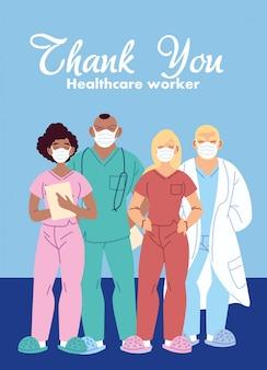 Mulheres e homens médicos com máscaras projetam cuidados médicos e cobiçam o vírus 19