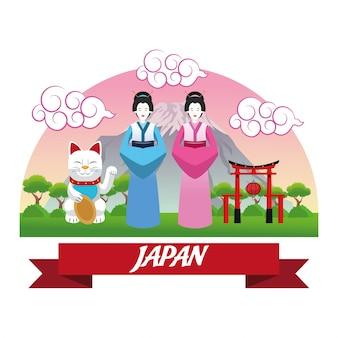 Mulheres japonesas e um gato sortudo