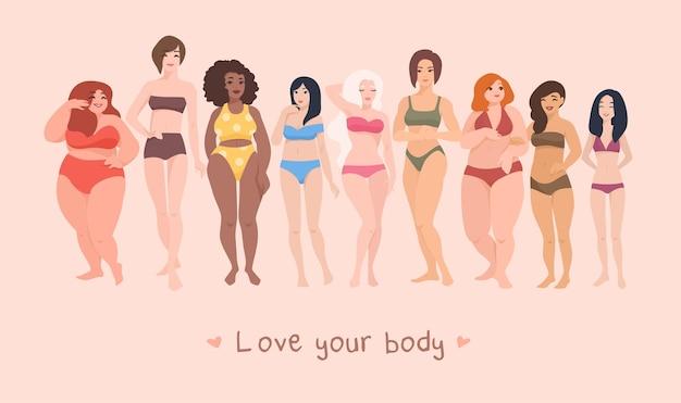 Mulheres multirraciais de diferentes alturas, tipo de figura e tamanho, vestidas com maiôs em pé enfileiradas. personagens de desenhos animados femininos. movimento positivo do corpo e diversidade de beleza. ilustração vetorial.