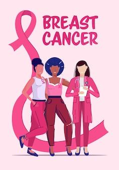 Mulheres pacientes em consulta com médico feminino dia de câncer de mama conceito de prevenção e conscientização de doenças fita rosa