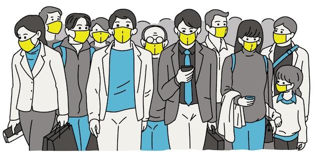 Multidão de pessoas usando máscaras cirúrgicas