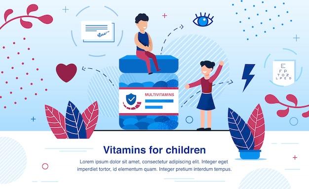 Multivitaminas para crianças ilustração vetorial plana