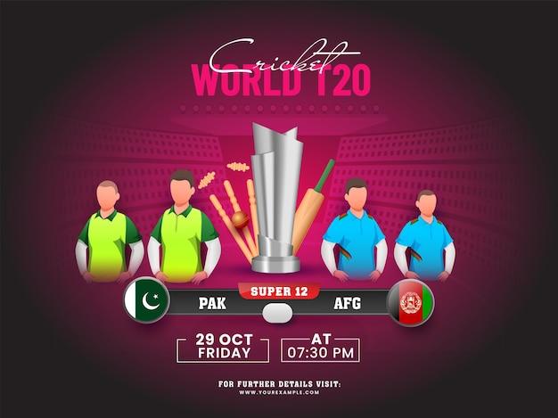 Mundial t20 cricket match entre paquistão vs afeganistão com jogadores sem rosto e 3d silver trophy cup no fundo rosa do estádio.