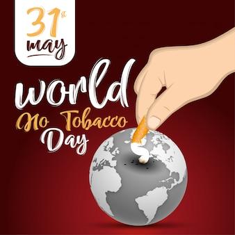 Mundo sem conceito de vetor de tabaco dia