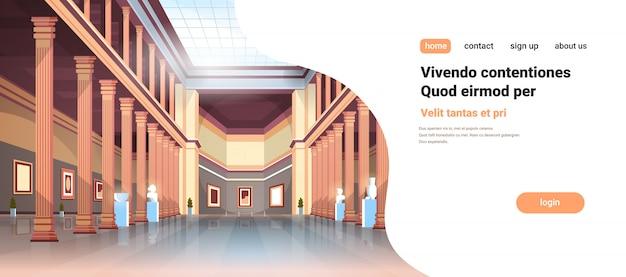 Museu histórico clássico hall da galeria de arte com interior de colunas coleção de exposições e esculturas antigas