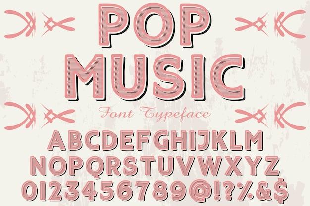 Música pop artesanal de fonte