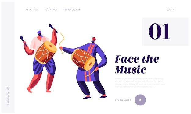 Músicos indianos tocando música tradicional na página inicial do festival. homem asiático com dhol na celebração. concerto musical na índia. site ou página da web de instrumentos de bateria. ilustração em vetor plana dos desenhos animados