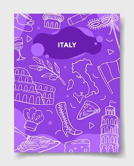 Nação do país itália com estilo doodle para modelo de banners, panfletos, livros e ilustração vetorial de capa de revista