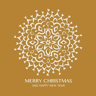 Natal e feliz cartão de ano novo