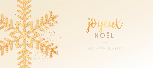 Natal elegante com floco de neve dourado