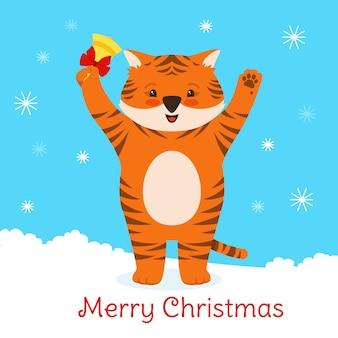 Natal tigre sino mascote chapéu de papai noel ano novo