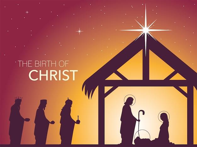 Natividade, cena da manjedoura sagrada família três homens sábios e estrela