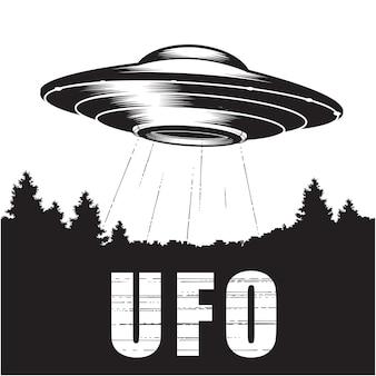 Nave espacial alienígena com raio de luz