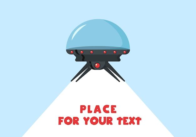 Nave espacial voadora nlo em. nave espacial alienígena em estilo cartoon. ovni em segundo plano. objeto voador desconhecido futurista. lugar de ilustração para o seu texto. .