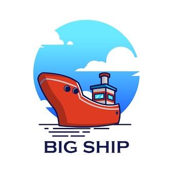 Navio marítimo de grande carga náutica