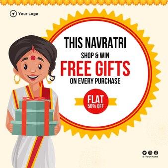 Navratri oferece modelo de design de banner