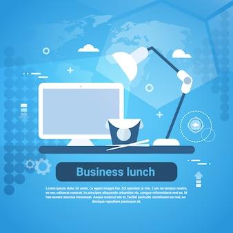 Negócios almoço pausa conceito web banner com espaço para texto