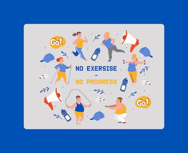 Nenhum exercício, nenhum progresso. pessoas com excesso de peso fazendo exercícios. homem obeso e mulher fazendo exercícios com pular corda, halteres.