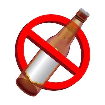 Nenhum ícone de bebida de cerveja de álcool