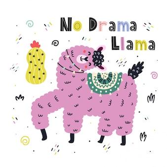Nenhuma impressão engraçada de drama llama com letras de mão desenhada, com uma alpaca bonita e citações em estilo escandinavo.
