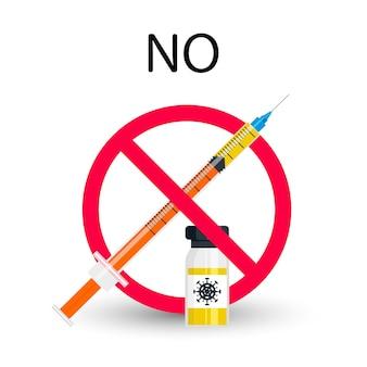 Nenhuma vacina na seringa com um círculo vermelho riscado. seringa de insulina médica no círculo vermelho riscado. uma vacina de seringa e coronavírus com um círculo vermelho riscado. nenhum sinal de vacinação. vetor