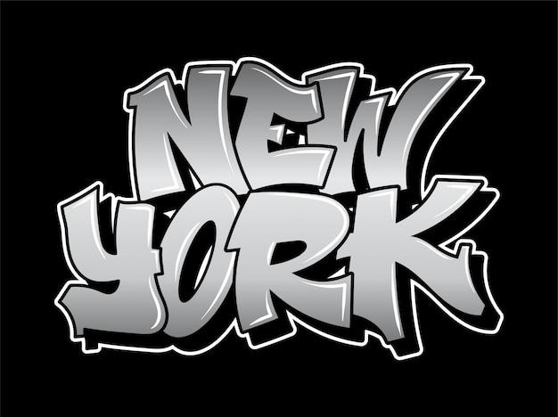 New york graffiti decorativo letras vandalismo street art estilo selvagem livre na ação ilegal urbana da cidade de parede usando tinta spray aerossol. tipo subterrâneo camisa do hip-hop da cópia da ilustração t.