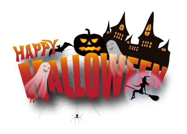 Noite de decorações de halloween. texto feliz dia das bruxas com abóbora no fundo do castelo com morcegos e fantasmas e jovem bruxa.