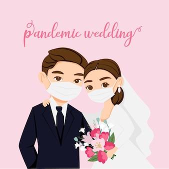 Noiva e noivo bonitos com uma máscara facial ao se casar devido a uma pandemia de vírus