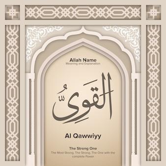 Nomes de allah com significado e explicação