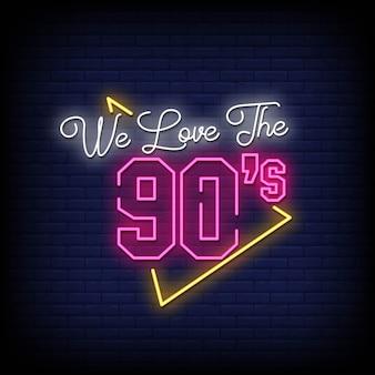 Nós amamos o texto dos estilos dos sinais de néon dos anos 90