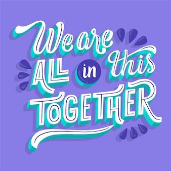 Nós estamos todos juntos nisso