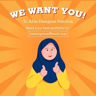 Nós queremos que você cartaz modelo trabalho contratação cartoon ilustração