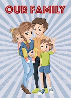 Nossa adorável família