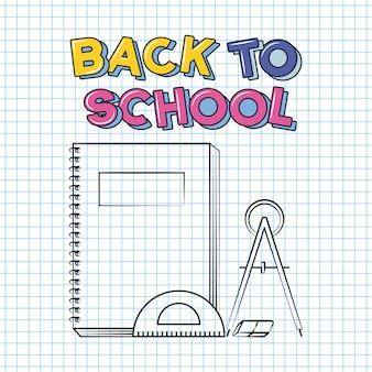 Notebook, régua transportadora, bússola, volta às aulas doodle desenhado em uma folha de grade