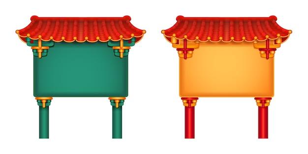 Notícias chinesas, anúncio e placa de sinal de aviso com telhado de bambu e edifícios isolados de colunas definido.