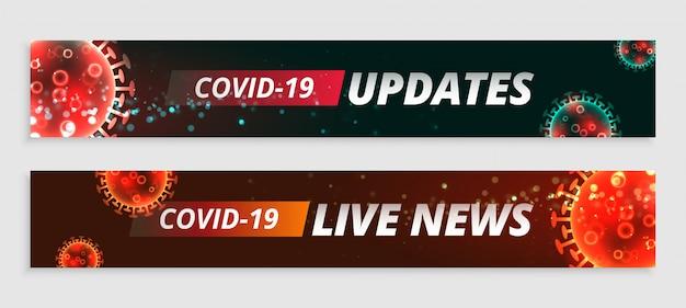 Notícias covid19 e conjunto de banners de atualizações de coronavírus