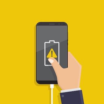 Notificação de bateria baixa ou danificada, ilustração em vetor design plano