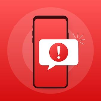 Notificação móvel de mensagem de alerta. alertas de erro de perigo, problema de vírus do smartphone ou notificações inseguras de problemas de spam de mensagens.