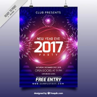 Nova brochura ano com fogos de artifício