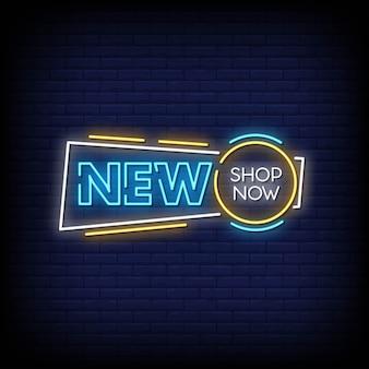 Nova loja agora sinais néon estilo texto vector