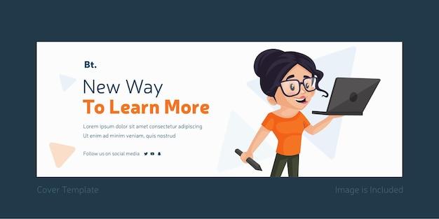Nova maneira de aprender mais sobre o design da capa do facebook